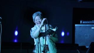 Марина Чен - В этом городе фонарей