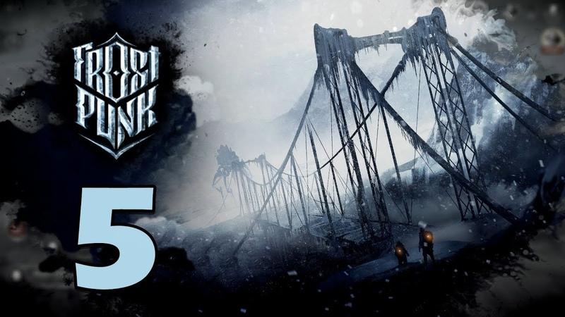 Прохождение Frostpunk 5 Они все мертвы Надежды больше нет День 15 17