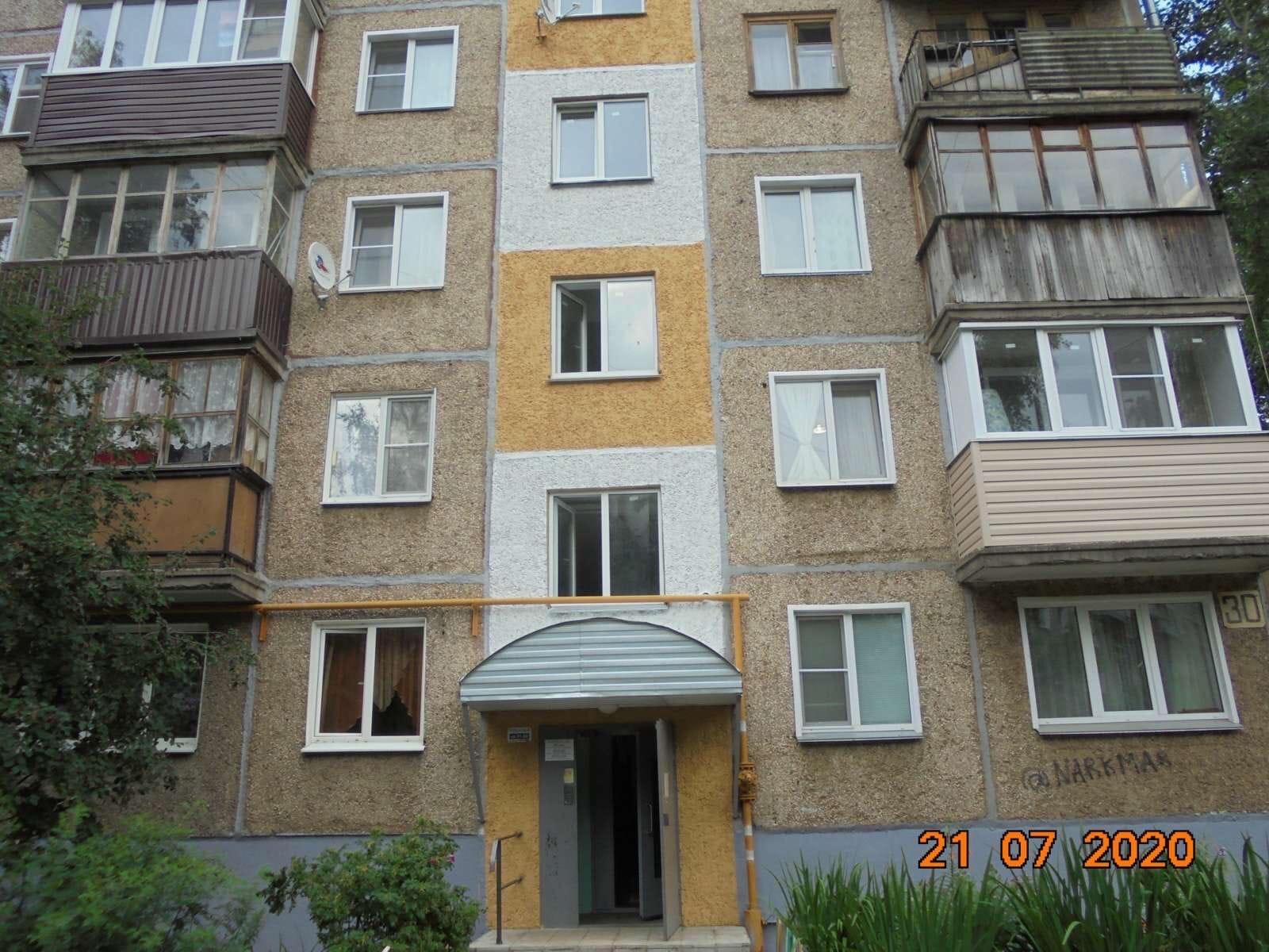 Улица Монтажников дом 30 после проведения кап.
