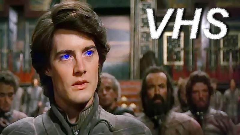 Дюна 1984 русский трейлер VHSник