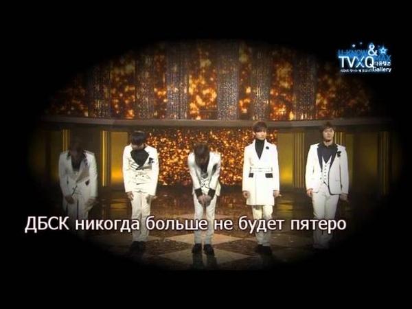 История ДБСК Russian Ver