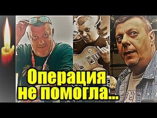 Умер отец русского шоу-бизнеса Алексей Мускатин