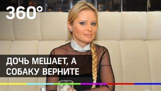 Дана Борисова выставила дочь из квартиры - та мешала книгу писать
