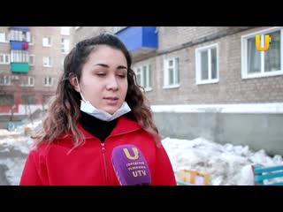 """В Стерлитамаке волонтеры """"молодежки ОНФ"""" помогают пожилым на карантине"""