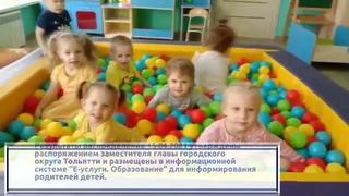 ХОРОШИЕ НОВОСТИ_вып.26_с  по