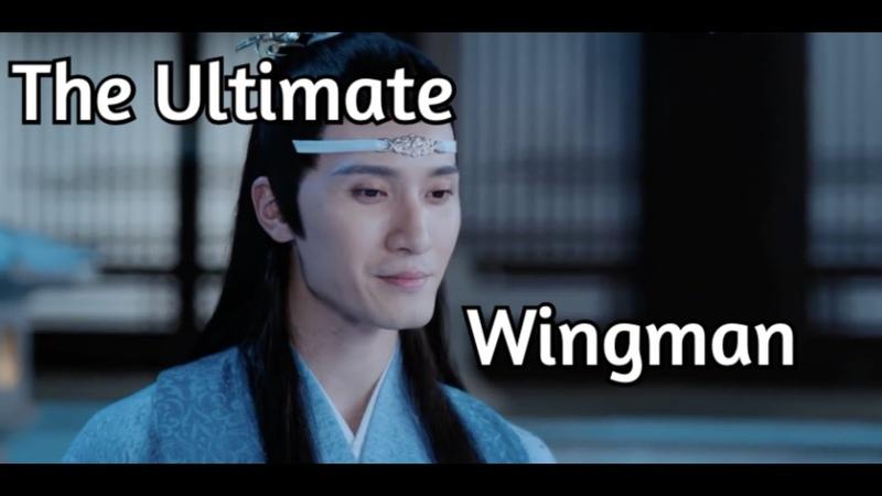 Zewu Jun Shipping WangXian For Almost 3 Minutes