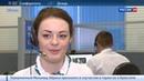 Новости на Россия 24 • Прямая линия девочка втайне от родителей попросила Путина о помощи