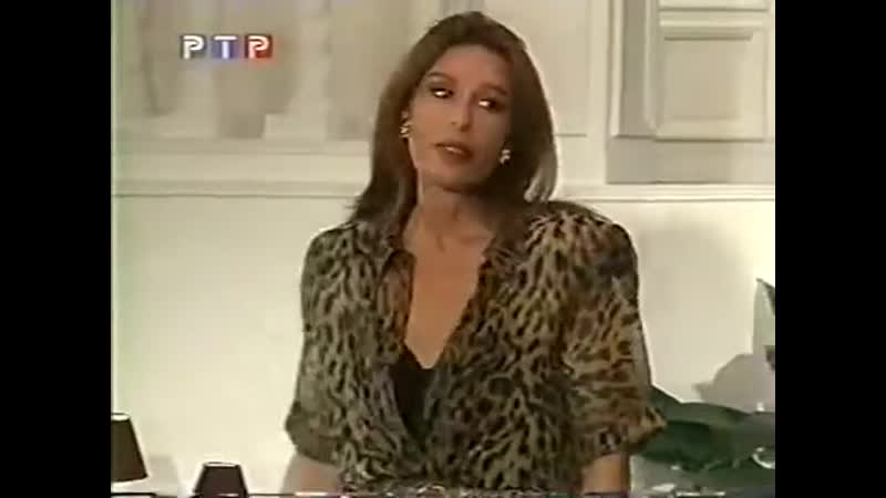 Сериал Антонелла 141