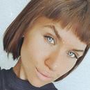 Личный фотоальбом Тани Шерстневой