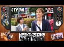 Live: | Смотрим GTO: Великий Учитель Онидзука 2012 (11 серия)