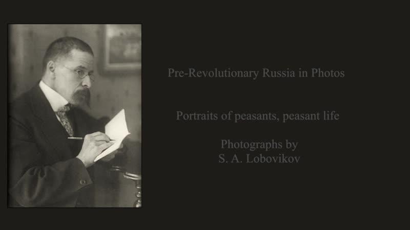Портреты крестьян крестьянский быт Portraits of peasants peasant life 1900 Nigel Fowler Sutton