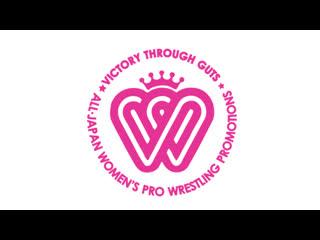AJW Wrestle Light Yokohama 2004