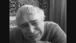 Гена Горин плачет