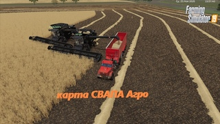 Farming Simulator 19. .. Сезон 3 Уборка в полном  разгаре.