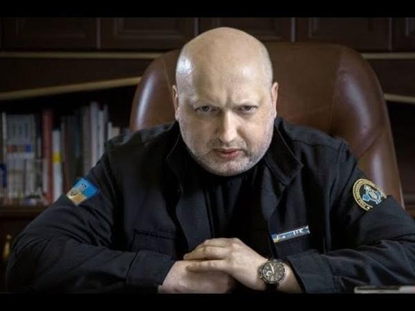 Почне з України Турчинов зробив тривожну заяву весь континент у небезпеці