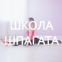 FLYFIT фитнес-студия Марины Амировой, г.Энгельс