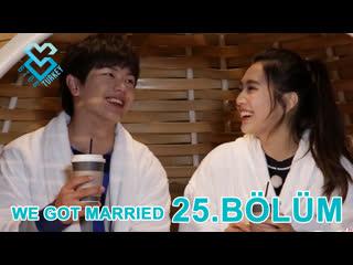 [Türkçe Altyazılı] We Got Married - Sungjae & Joy 25.Bölüm
