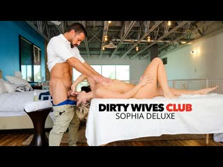 Sophia Deluxe - Dirty Wives Club ()