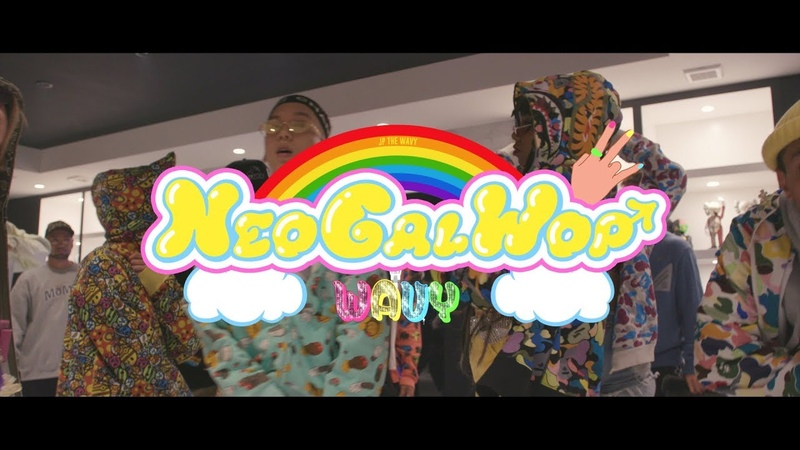 JP THE WAVY - Neo Gal Wop(Official Music Video)