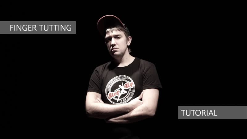 Онлайн урок 11 Фингер таттинг finger tutting