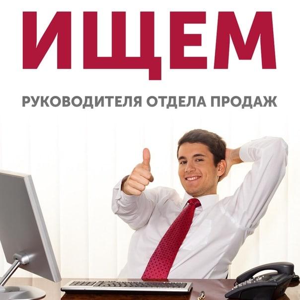 Фриланс работа на дому в москве вакансии как найти удалённую работу программисту