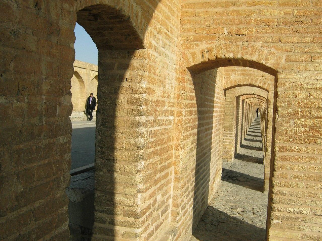 old bridge at Isfahan