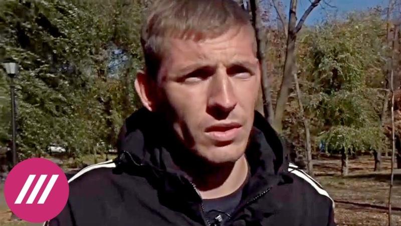 Следующая пуля будет в голову Хабаровский блогер рассказал о похищении перед юбилейной акцией