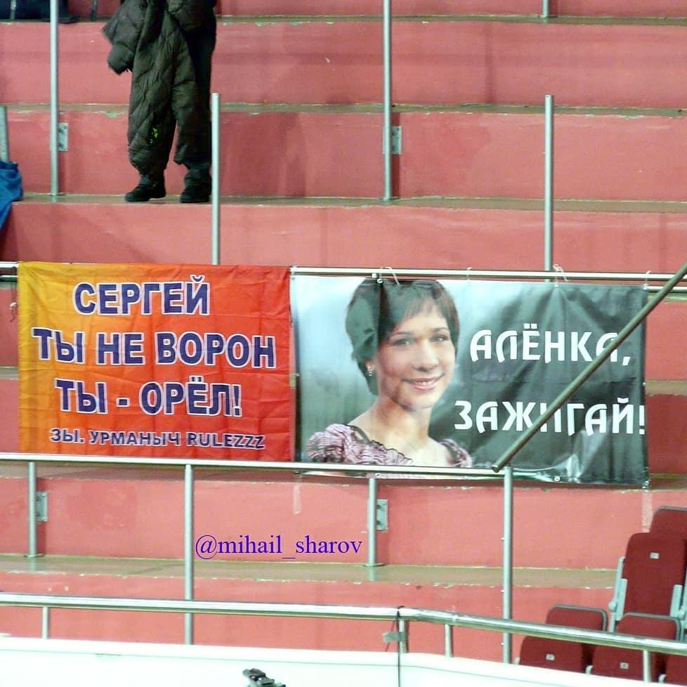 Михаил Шаров / Фотограф - Страница 5 OnCuDsJokYg