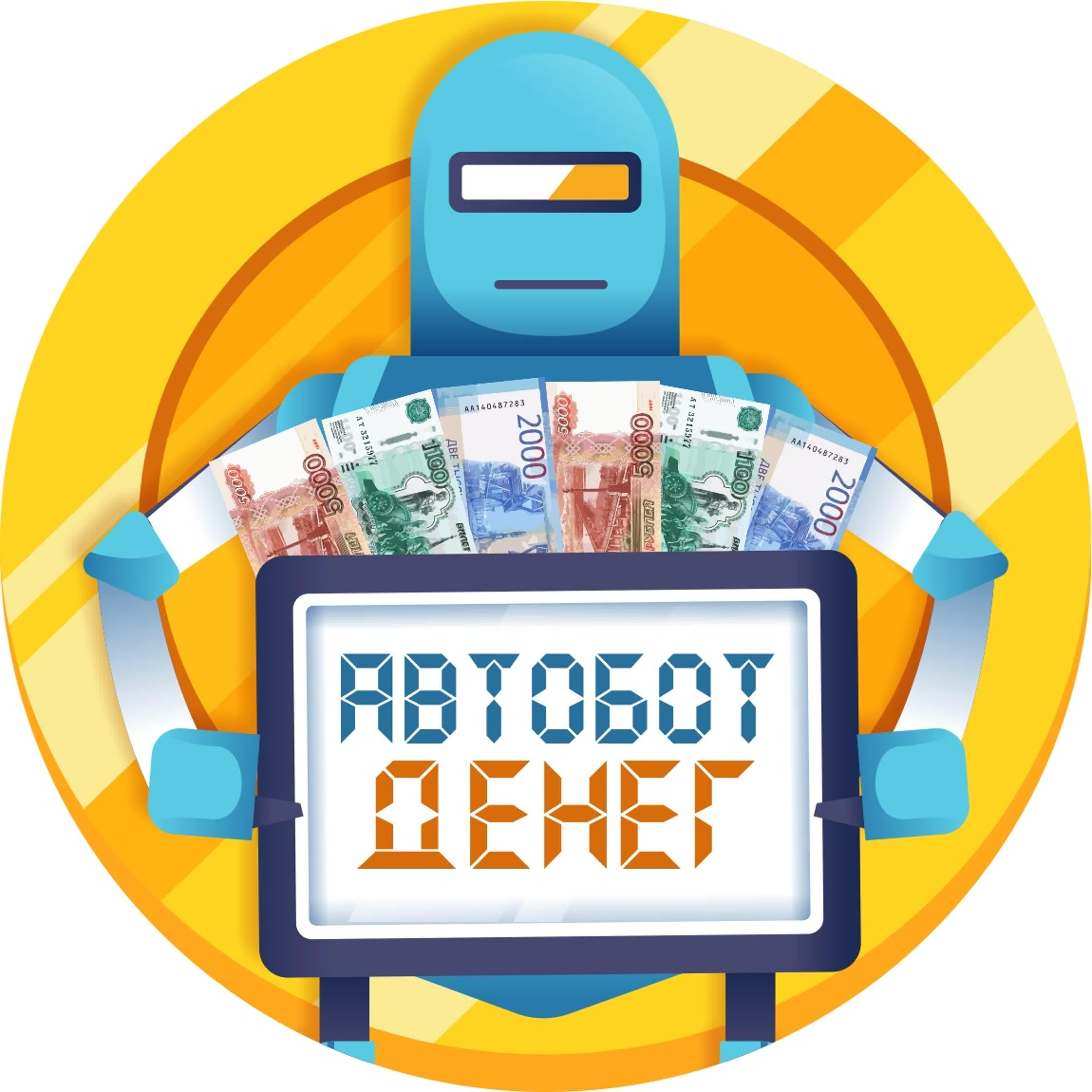 робот займов онлайн на карту