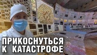 Чернобыльская АЭС сегодня | Факты об аварии. Перспективы | Блочные щиты и реактор 3 блока