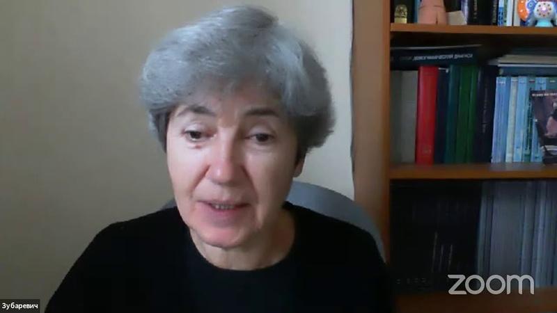 Открытие проектаОнлайн-лекция Натальи Васильевны Зубаревич