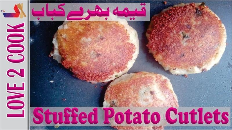 Easy Stuffed Potato Cases-Tasty Potato (Mince) Potato Recipe In Urdu Hindi
