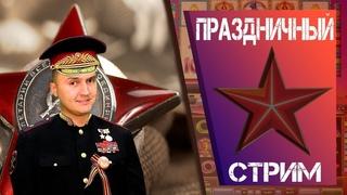 PERETS CASINO ШОУ В ПРЯМОМ ЭФИРЕ /  СТРИМ КАЗИНО ОНЛАЙН / ОБМАН И РАЗОБЛАЧЕНИЕ