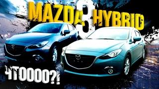 """Mazda Axela Hybrid🔋и Axela Хэч """"Красотки""""🤩 Дизайн, салон, мультимедия - ТОП ❤  Mazda3?! Only Axela🤟🏽"""