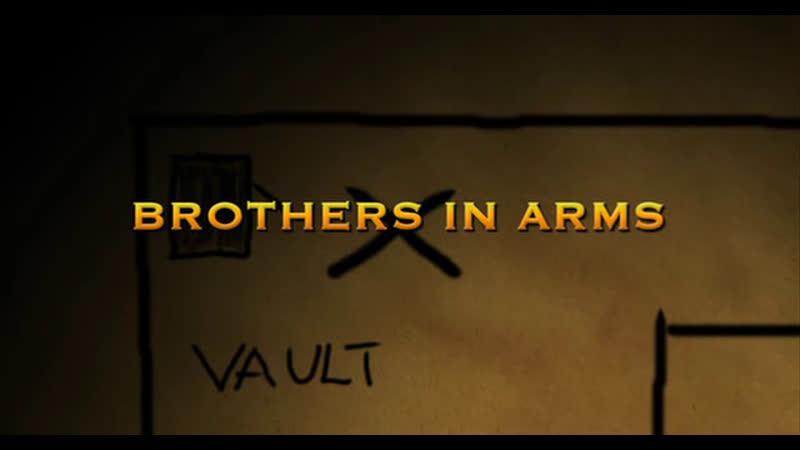 Братья по оружию Brothers in Arms 2005