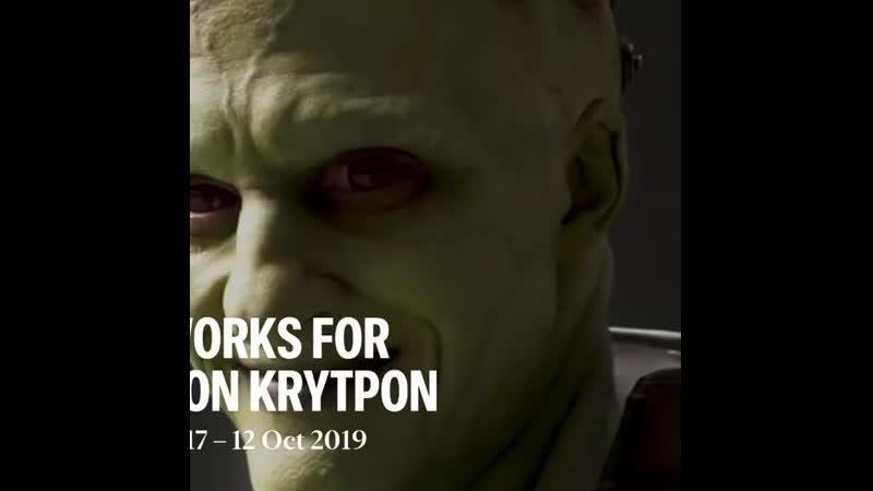 Krypton 2 сезон
