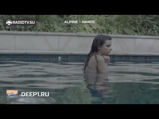 Best deep house | 24/7 live music stream | deep one radio