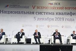 Игорь Артамонов стал участником Всероссийского форума