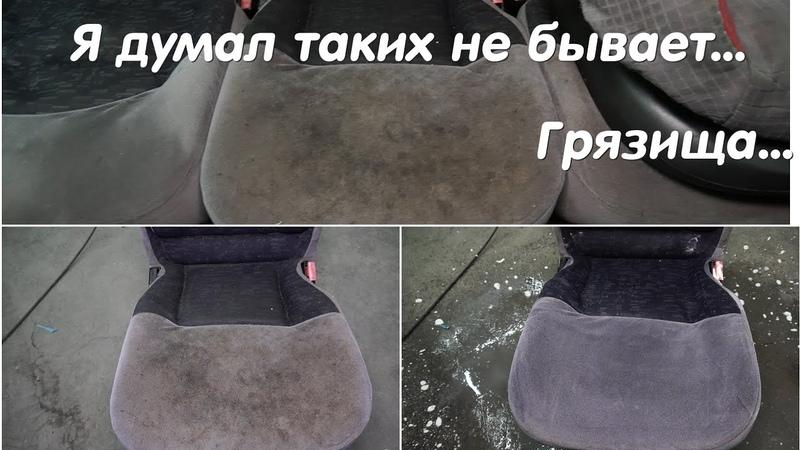 НИКОГДА до такого не доводите свой авто Ужасно грязный салон Renault Scenic полная химчистка