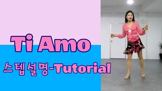 Ti Amo line dance -Tutorial 스텝설명