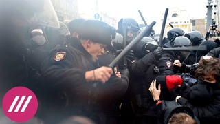 «Мне стало стыдно ходить в этой форме»: полицейский — об увольнении из-за акции за Навального