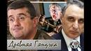 Лидер сепаратистов - Араик Арутюнян не уйдет от ответственности.