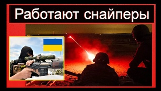 Донбасс Последние новости Новороссии на 24 марта. Киев всерьез готовится к войне
