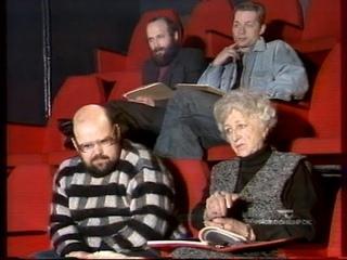 """Из личного архива. Репетиция спектакля """"Визит старой дамы"""" по пьесе Ф. Дюренмата."""
