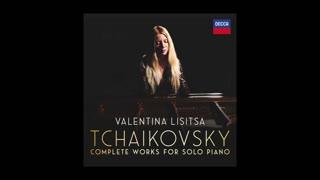 Tchaikovsky: The Nutcracker, Op. 71, TH 14 - 14c. Pas de deux: Variation II (Dance of the Sugar-Plum Fairy) (Arr. Piano)