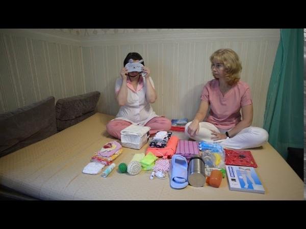 Рекомендации по выбору вещей в роддом от акушерок родильного отделения