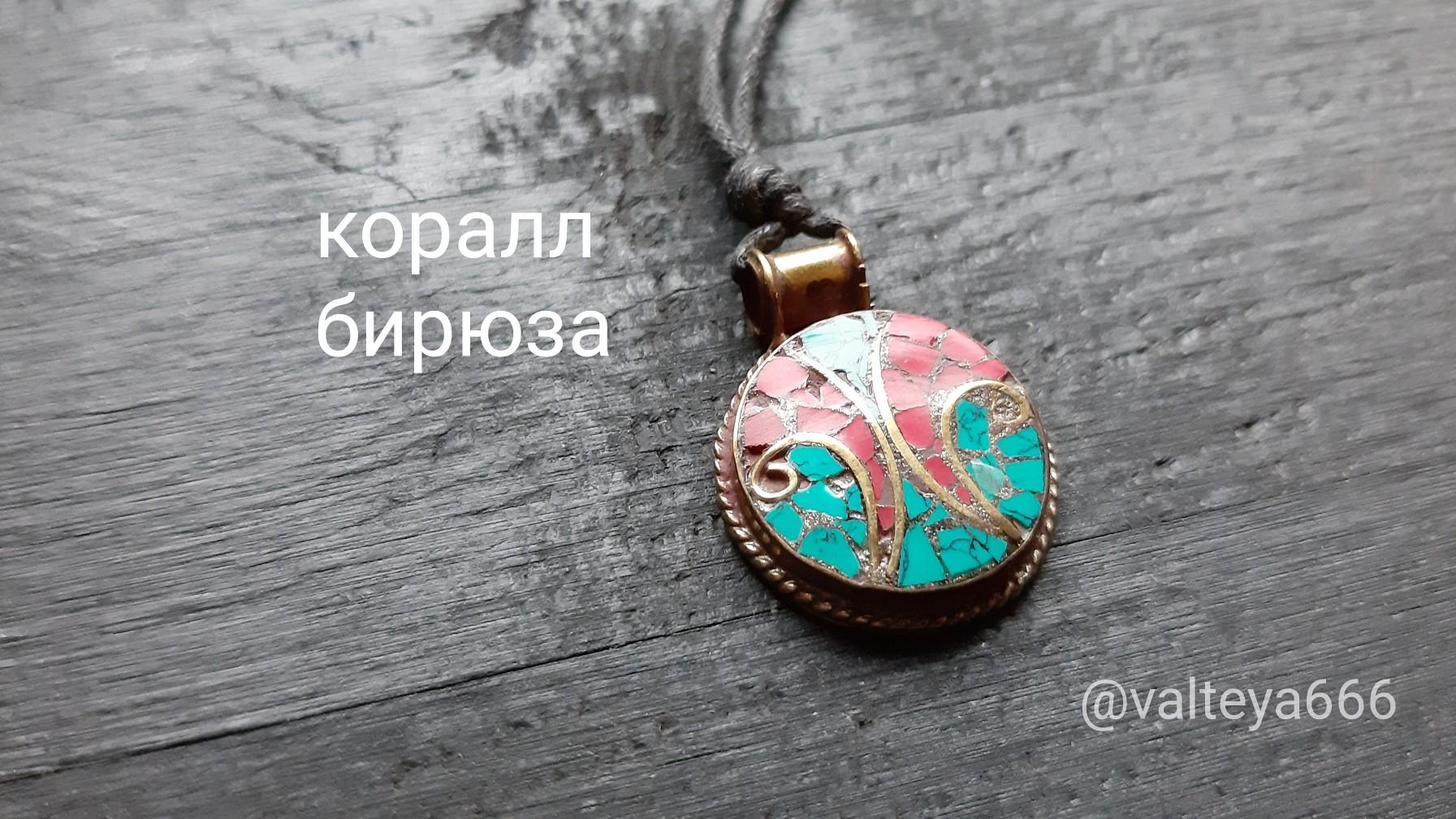Украина - Натуальные камни. Талисманы, амулеты из натуральных камней - Страница 2 PairBMabV7U