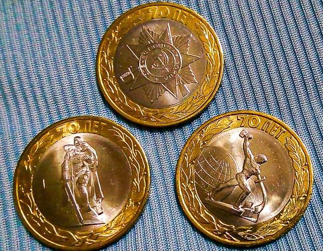 Монеты чеканные Много