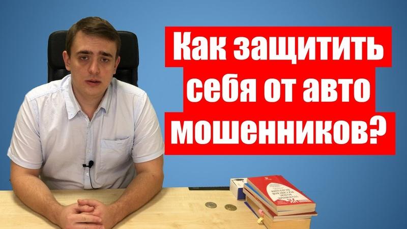 Защита от недобросовестных автоюристов в Белореченском районном суде