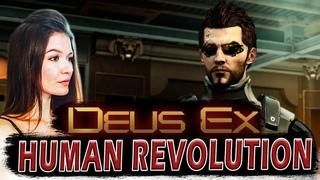 ОНА ЛУЧШЕ КИБЕРПАНКА ► DEUS EX: HUMAN REVOLUTION Director's cut #5